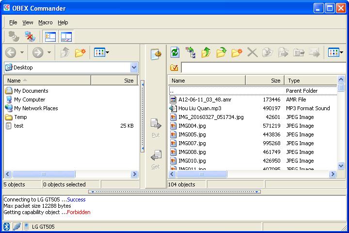 OBEX Commander screenshot